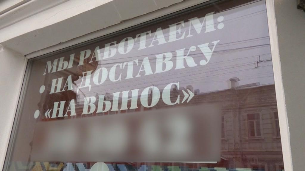 В Костроме ограничения по торговле соблюдаются