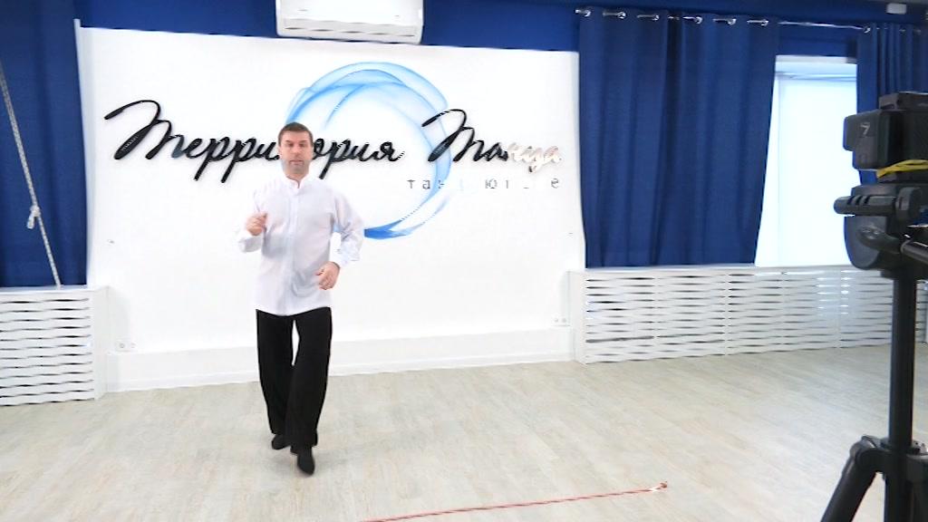 Танцуют на «удаленке»