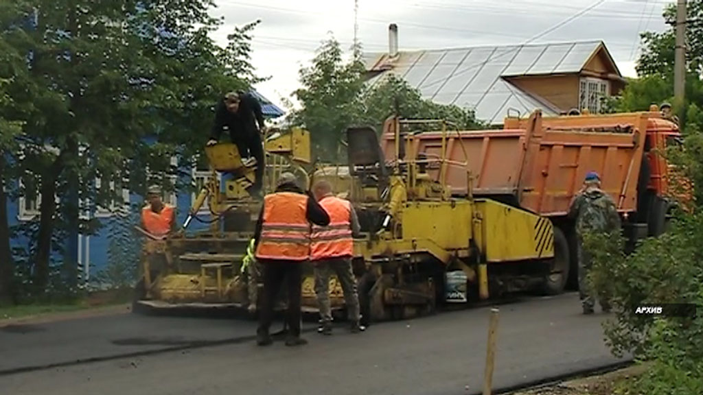 В Солигаличе Костромской области начались дорожные ремонты