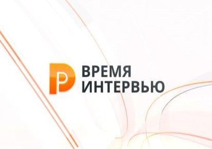 Прямой эфир на канале ОТР 6 апреля в 18:00