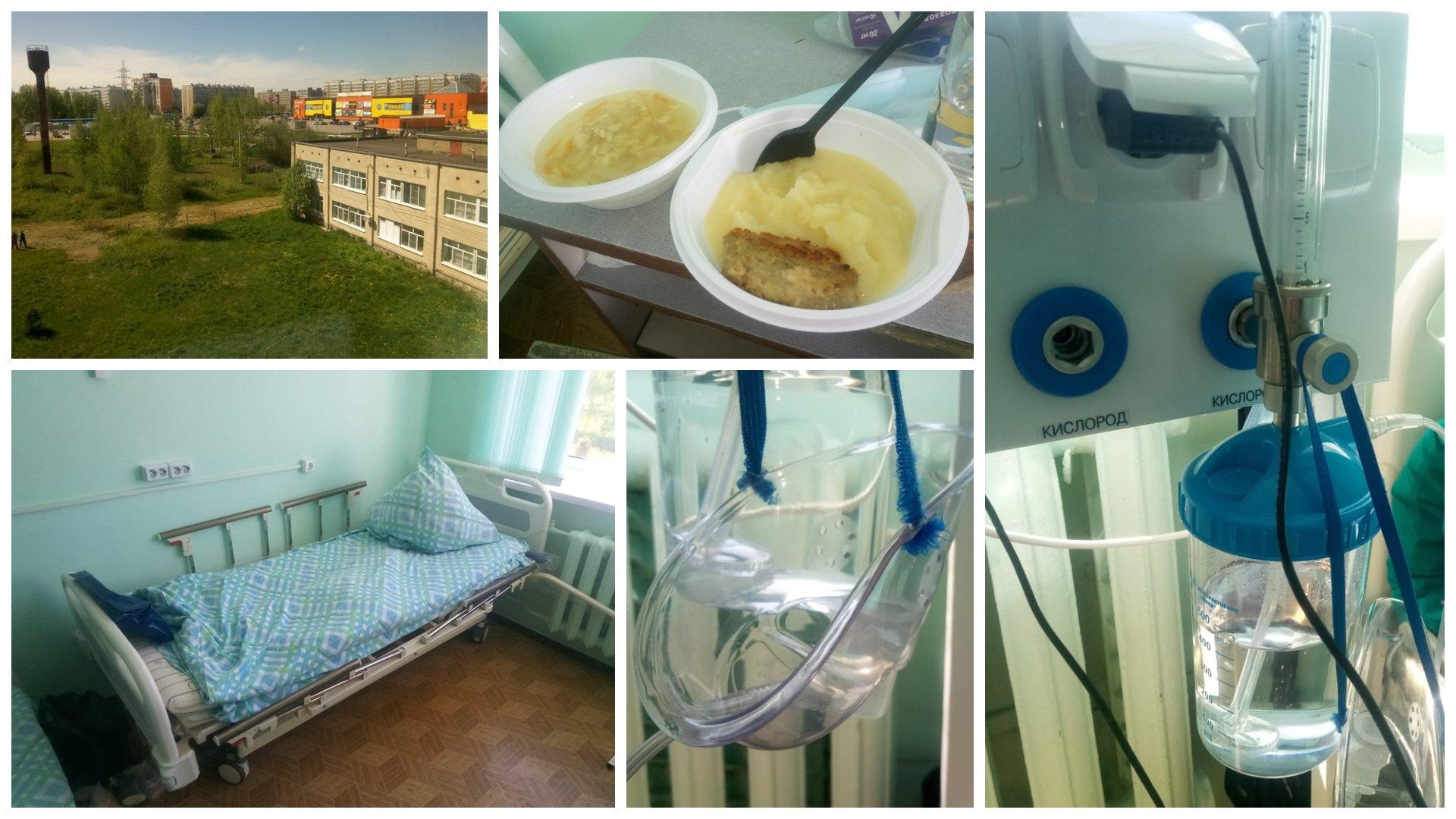 Жизнь с диагнозом «covid-19». Эксклюзивное интервью пациента второй окружной больницы Костромы