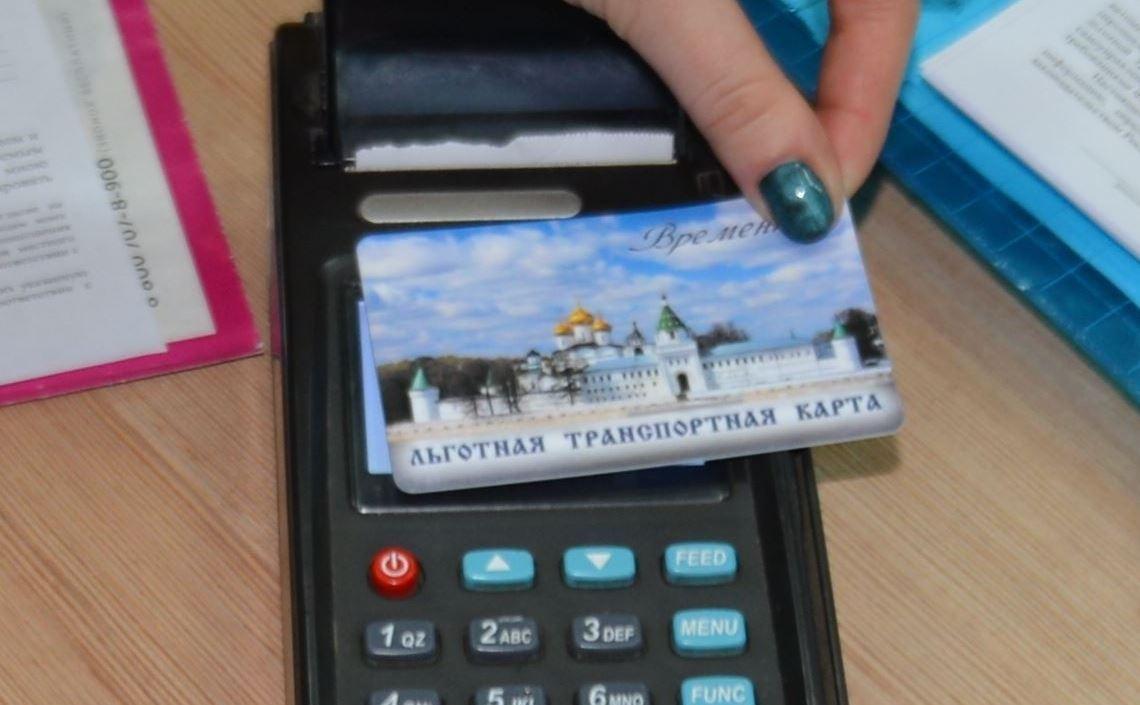 Костромским льготникам сохранят неиспользованные поездки по проездным.