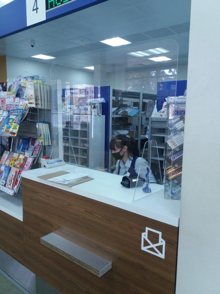 В костромских отделениях почты установили защитные экраны