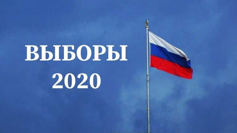 Президент Владимир Путин поддержал решение Сергея Ситникова принять участие в губернаторских выборах