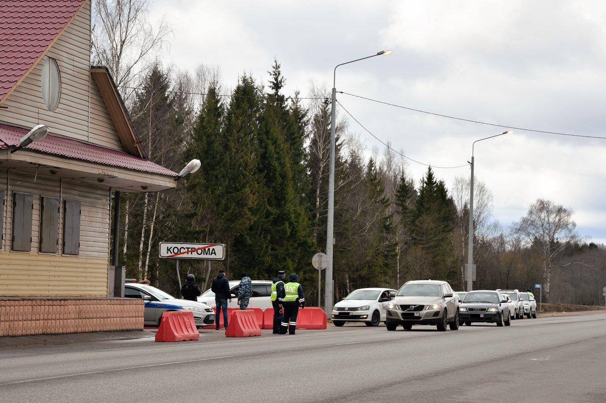 Въезд в Костромскую область разрешен только при наличии справок