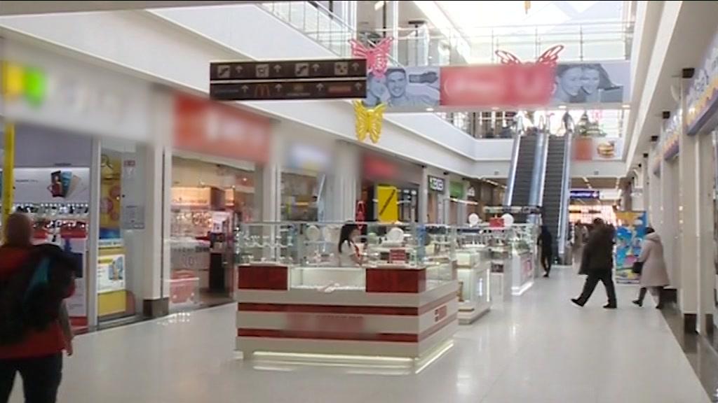 Когда в Костроме начнут работать торговые центры?
