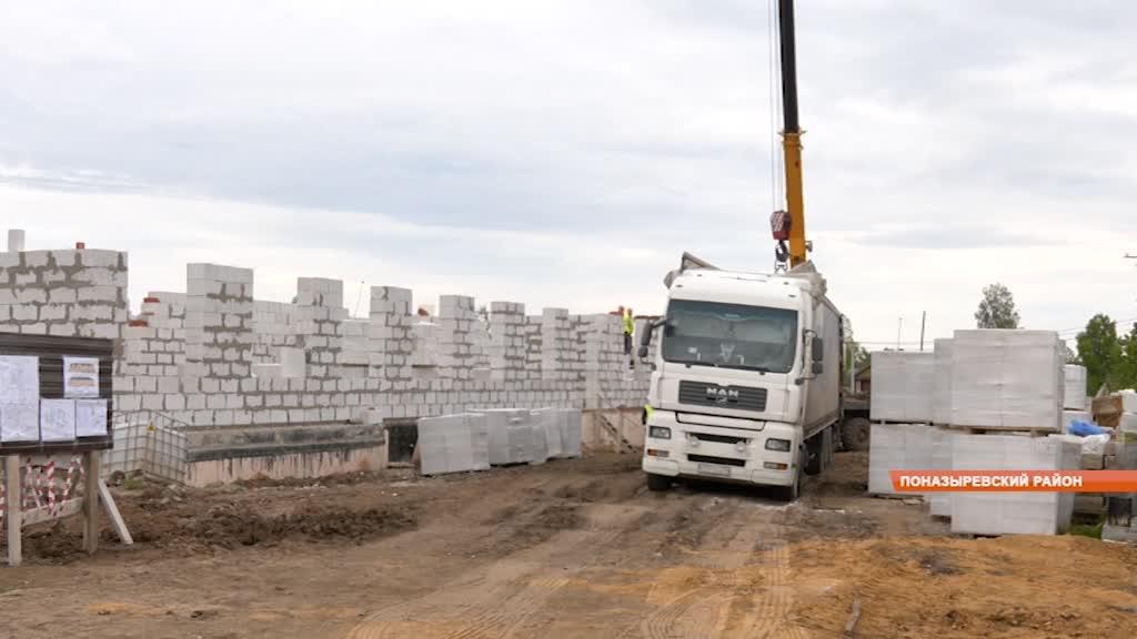 Коробку здания школы в Якшанге построят к концу года