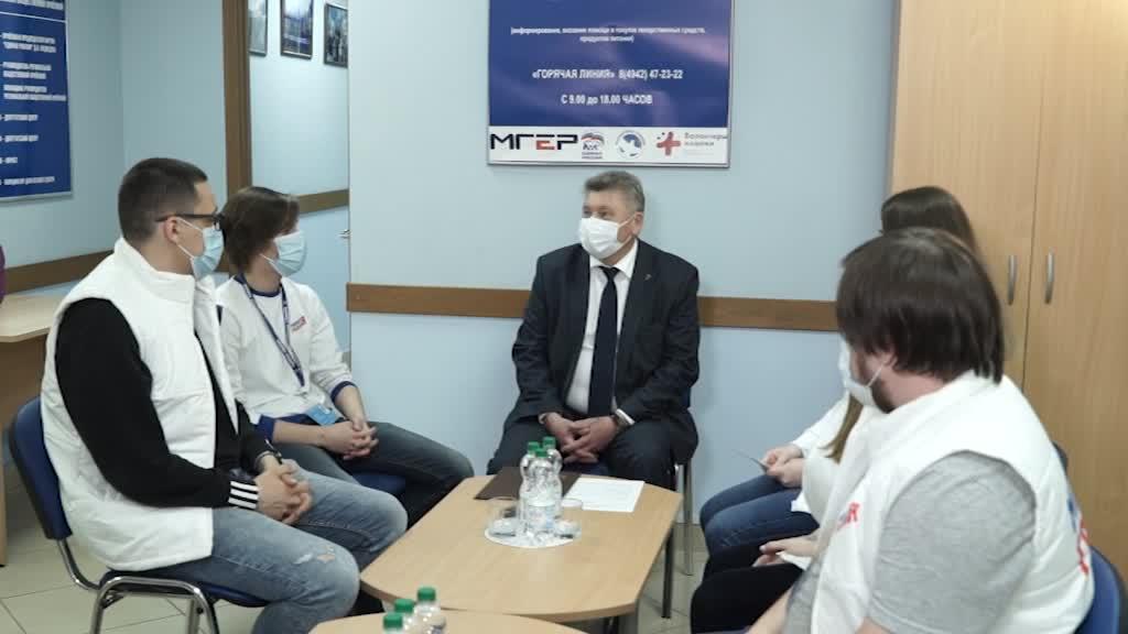 3 тысячи обращений поступило в волонтерский центр Костромы