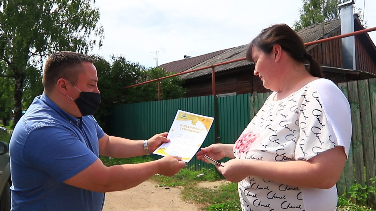 600 костромичей выиграли призы в викторине «Моя Конституция»