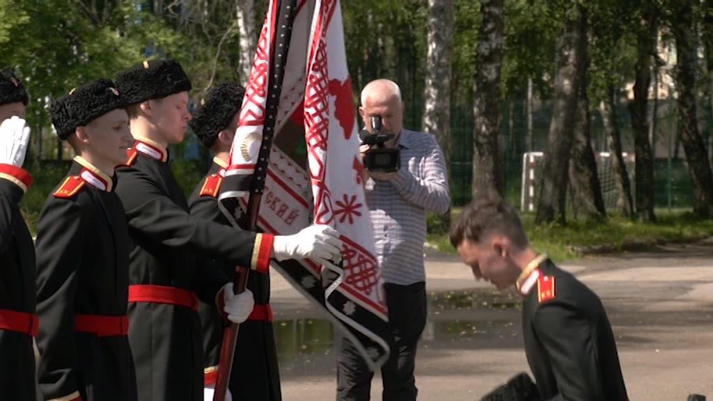 Костромские кадеты простились со знаменем  альма-матер