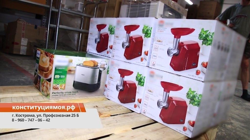 2000 подарков победителям викторины доставили в Кострому