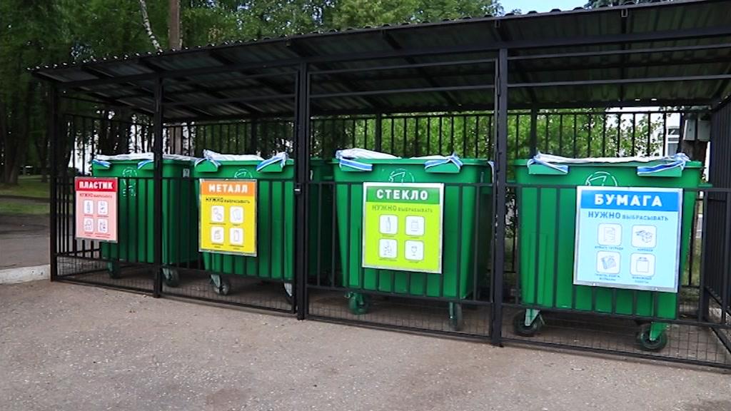 Кострома постепенно переходит на раздельный сбор мусора