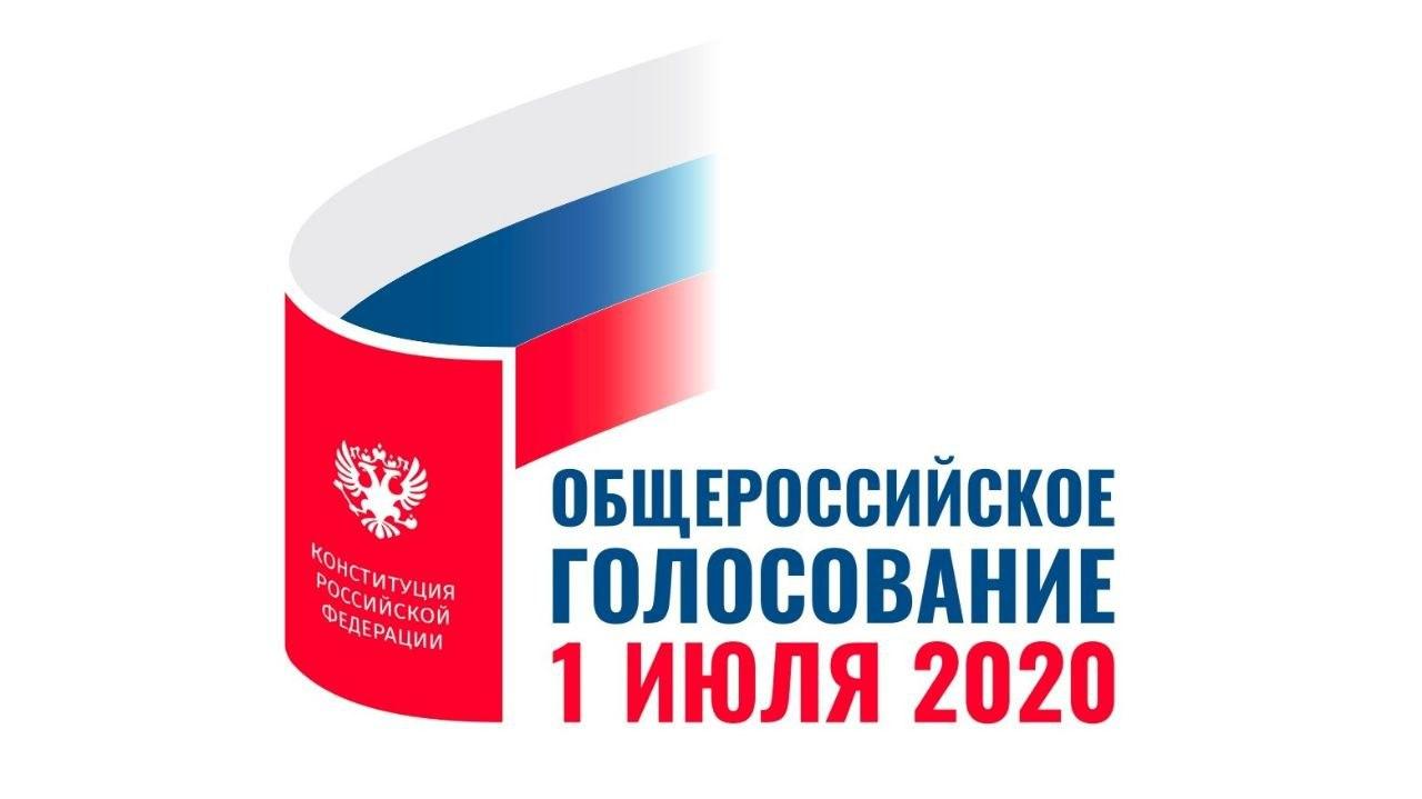 Губернатор поблагодарил земляков за участие в общероссийском голосовании
