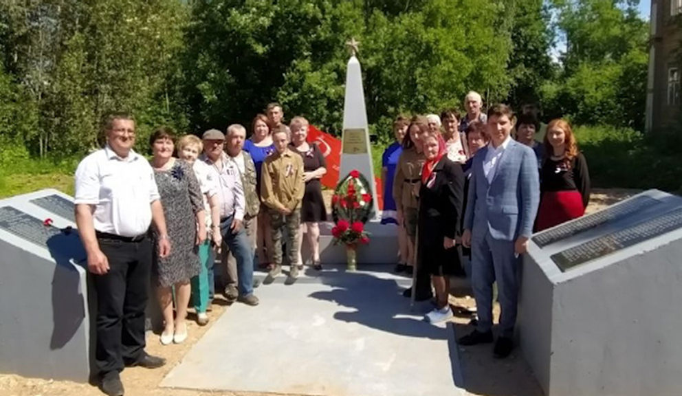 В память о погибших фронтовиках