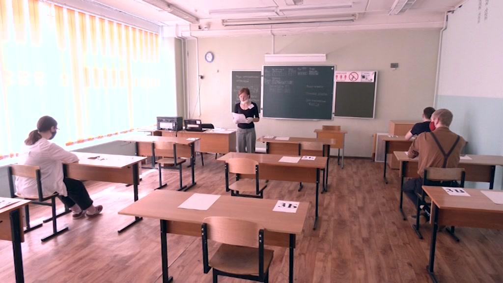 Школьники начали сдавать ЕГЭ