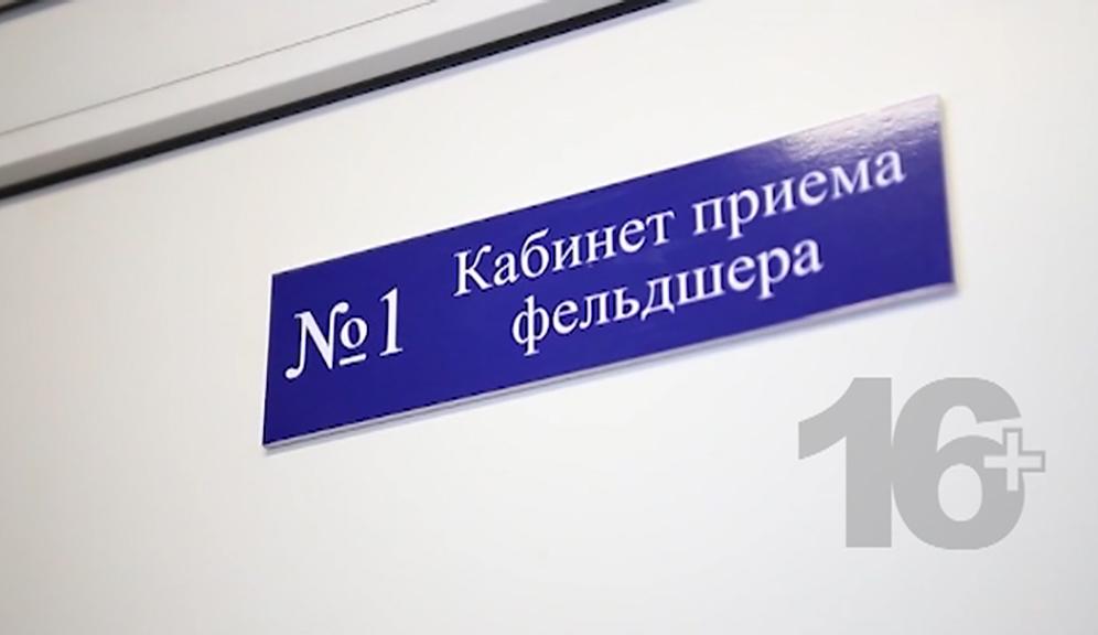 В посёлке Вёшка Кадыйского района появился модульный  ФАП