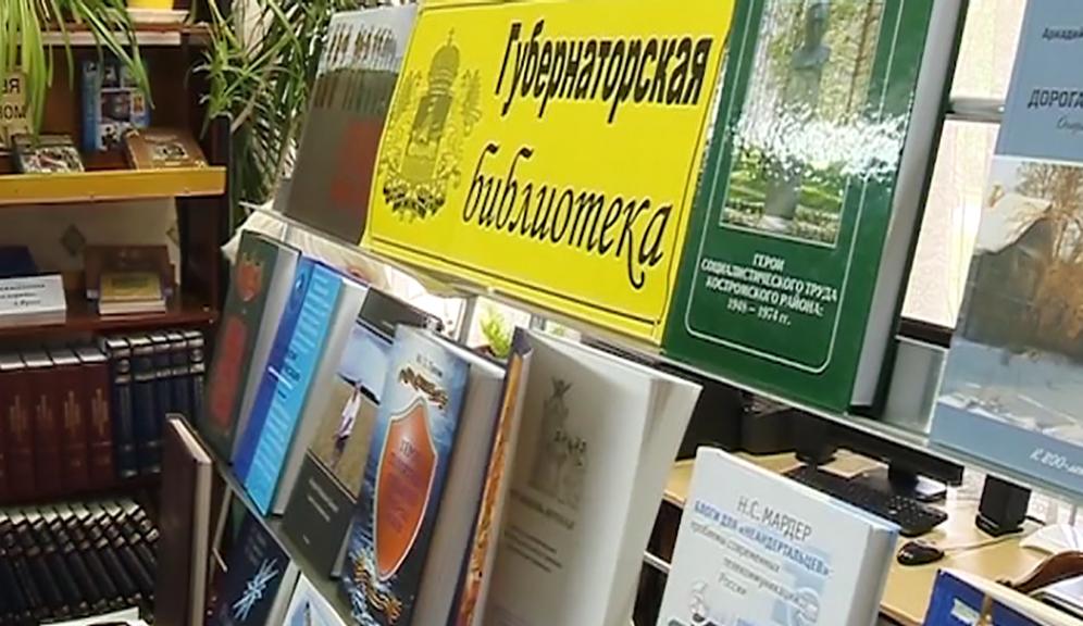 В Октябрьском районе вновь работает выставка «Губернаторская библиотека – детям»