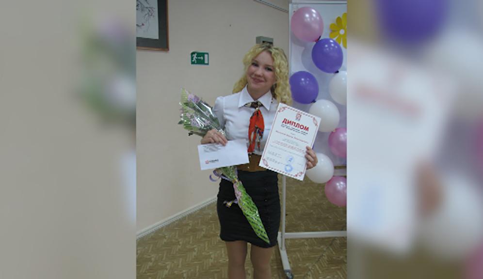 Студентке журфака КГУ присвоена стипендия имени Корнилова