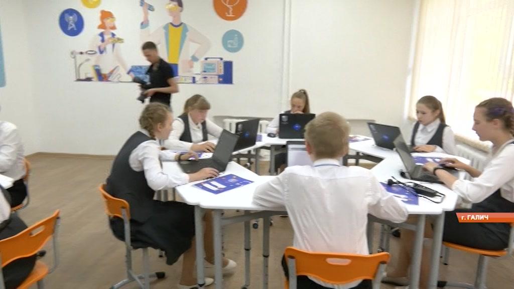 В Галиче открыли «Школу цифровых навыков»