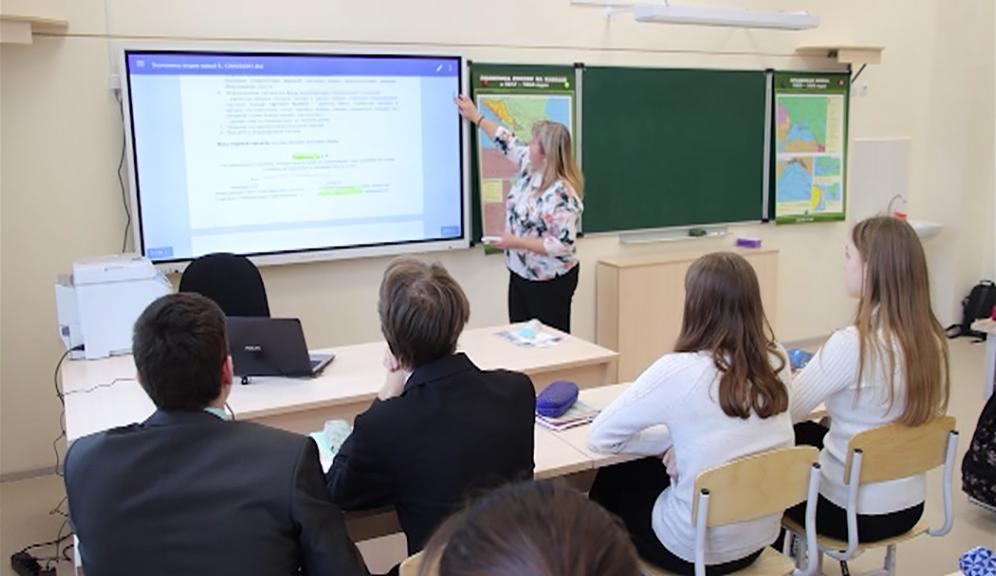 Две школы Костромы выиграли федеральные гранты