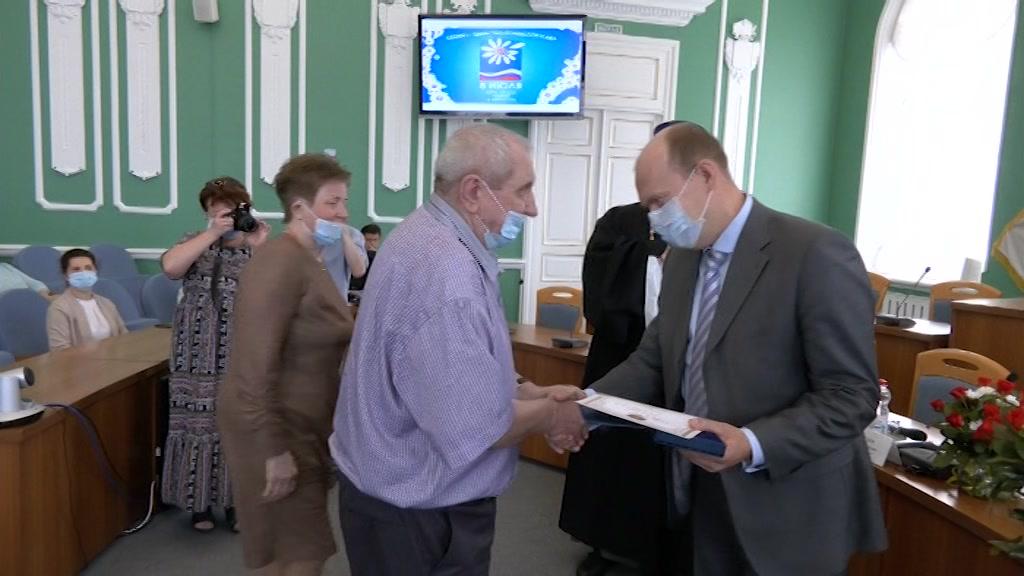 50 костромским семьям вручили медали  «За любовь и верность»