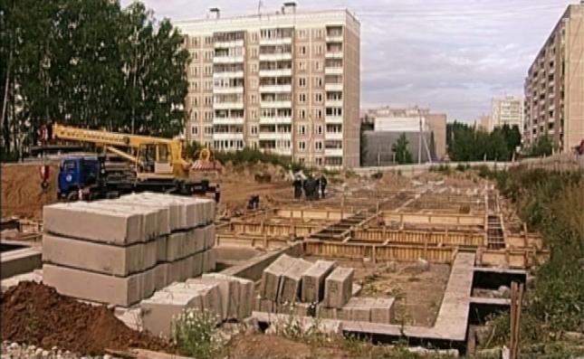 В Костроме для детей-сирот построят 3 дома