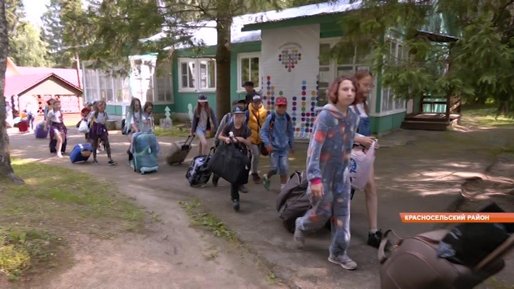 В костромских загородных лагерях завершилась первая смена