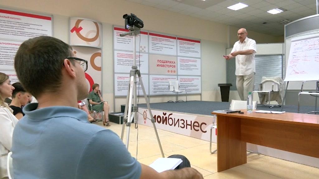 В Костромском бизнес-центре стартовали обучающие семинары