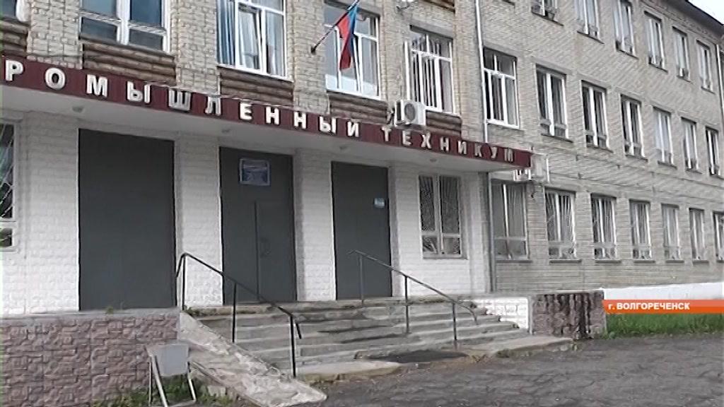 Бывшего директора Волгореченского техникума подозревают в мошенничестве