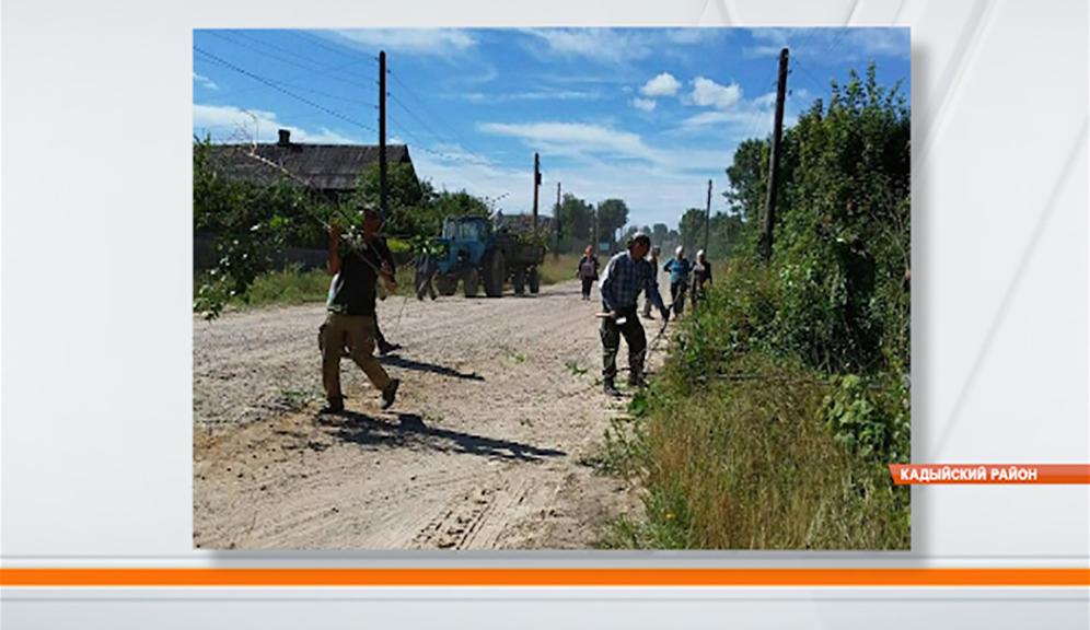В Кадыйском районе полным ходом идет благоустройство