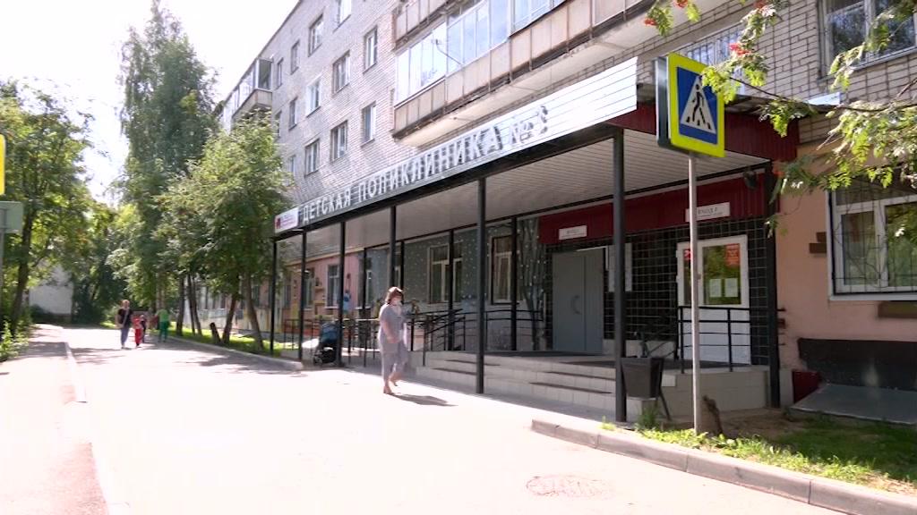Детские поликлиники приведут в порядок