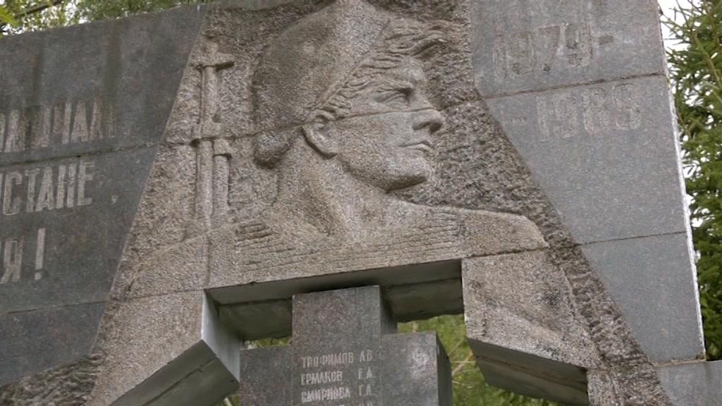 В Костроме   почтили память земляков, погибших в горячих точках