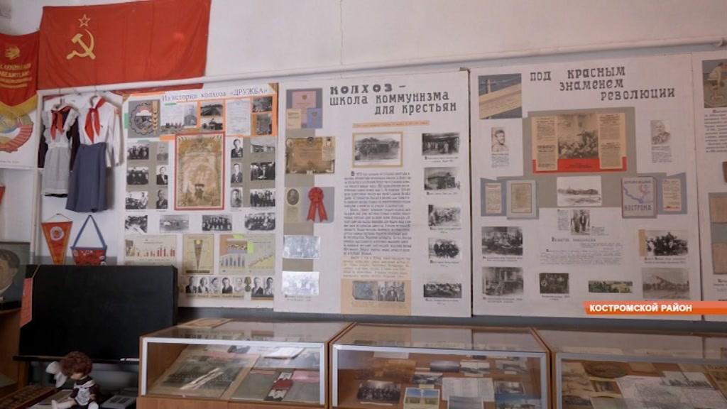 Школьный музей - призёр