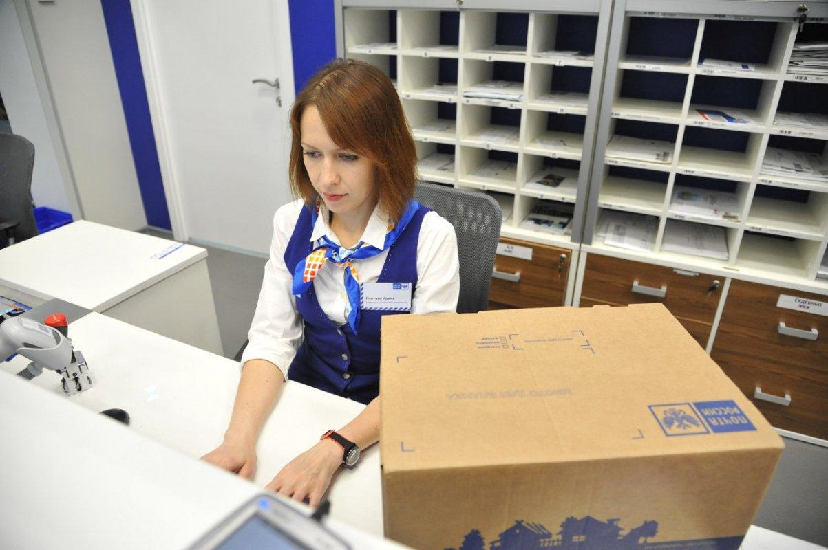 Почта поможет заплатить налоги