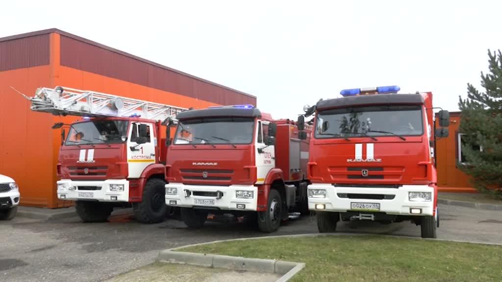 Новые спецмашины поступили на вооружение спасателей г.Костромы