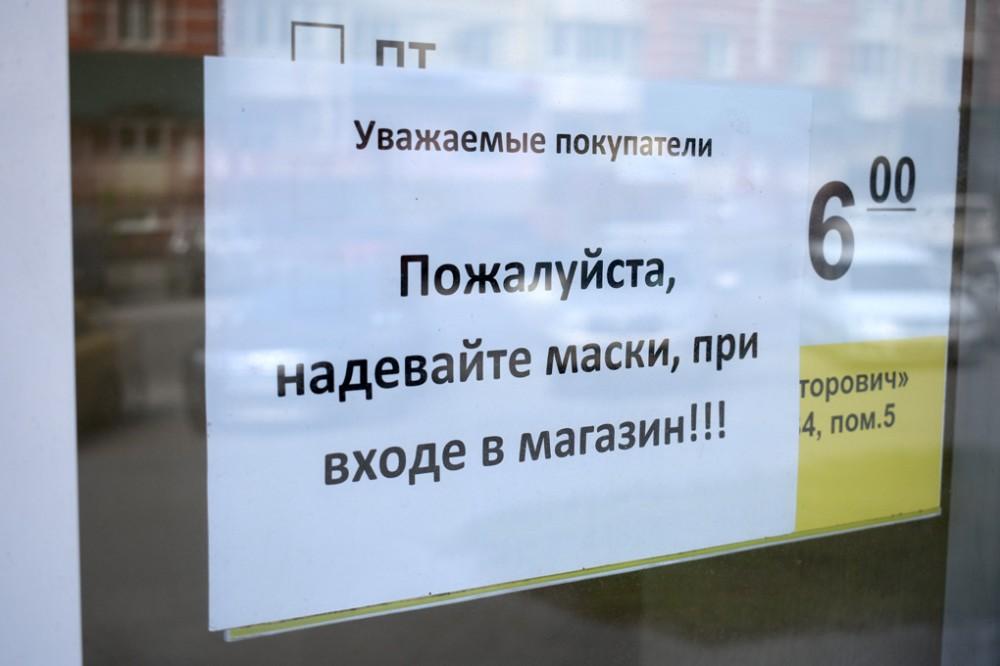 Нарушителя масочного режима обнаружили в продуктовом магазине