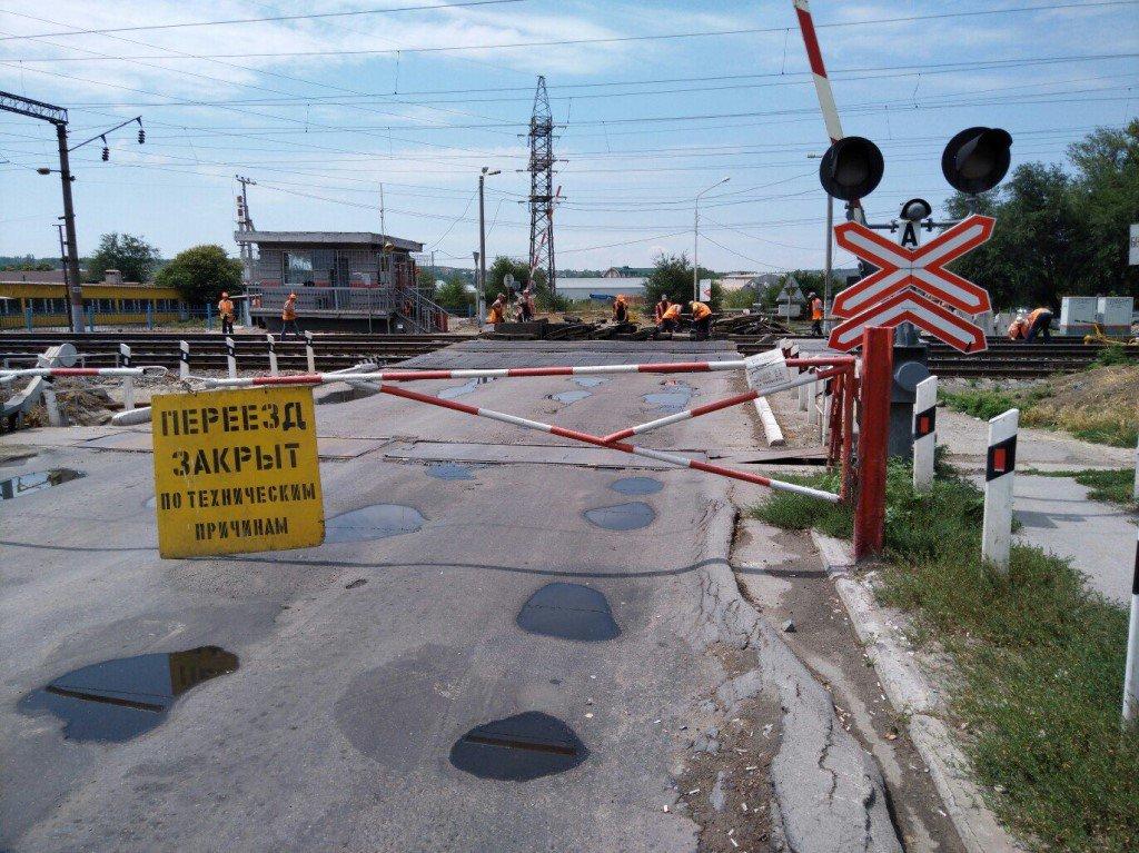 Сегодня в Шарье закроют движение по Васенёвскому переезду.