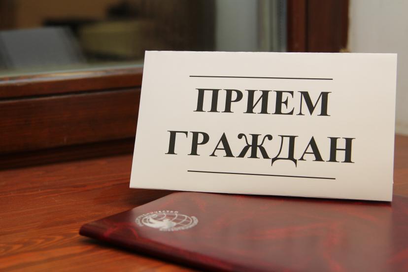 Костромичи могут задать вопрос главному приставу региона