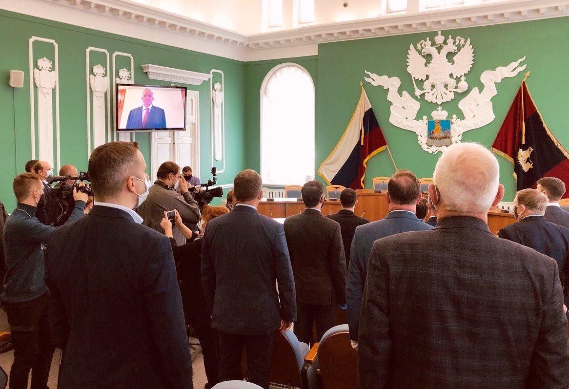 Сергей Ситников вступил в должность губернатора