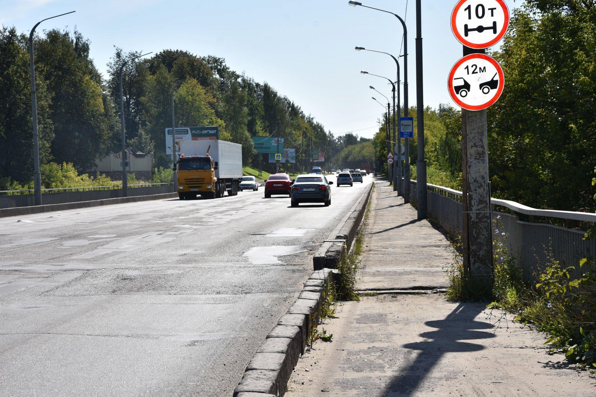 В Костроме отремонтируют мост через реку Черная на улице Калинина