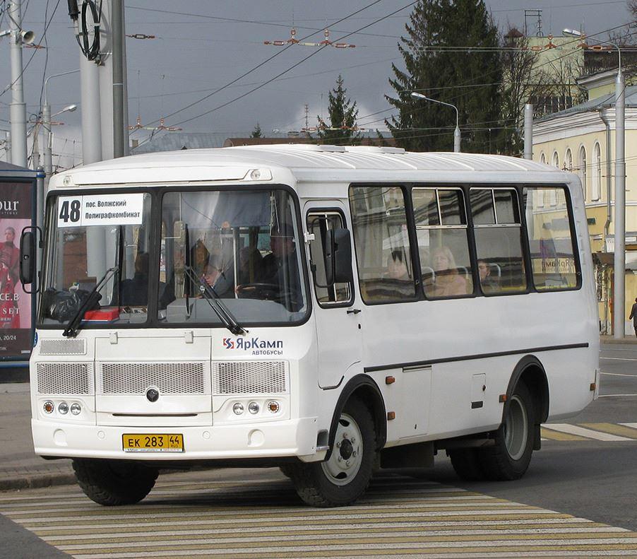 48 автобус временно меняет путь следования