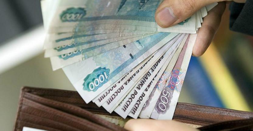 Среднюю зарплату работающего населения региона подсчитали в Костромастате