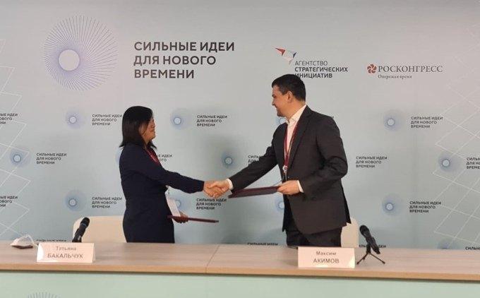 Почтовые отделения Костромской области станут пунктом выдачи заказов Wildberries