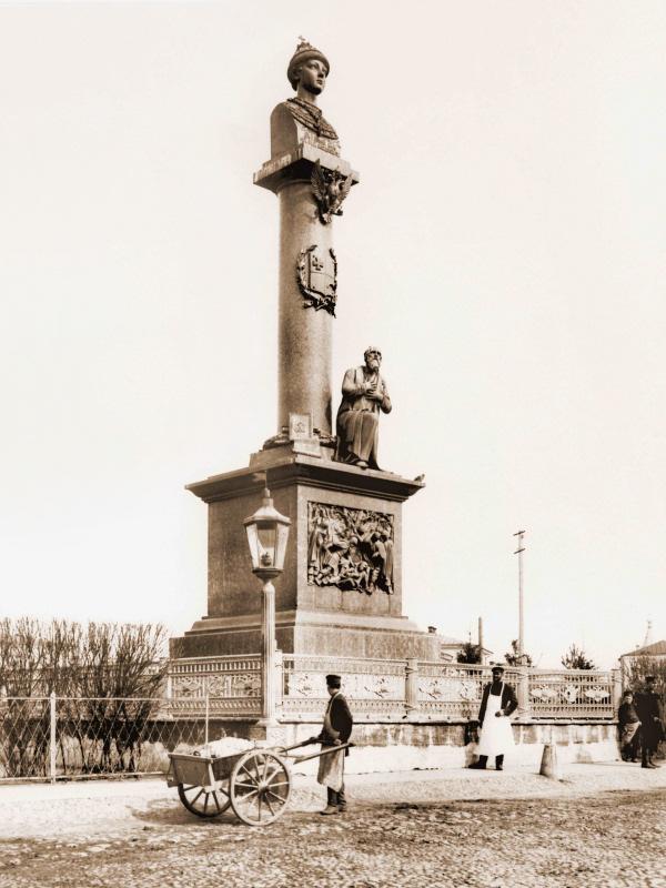 Вернуть исторический облик центральной части города