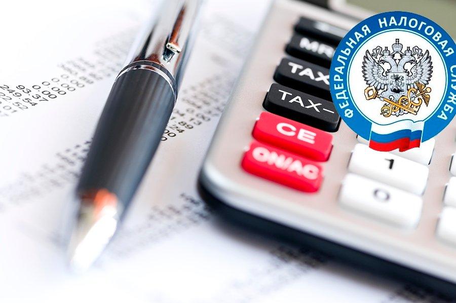 Поменять систему налогообложения можно   в электронном виде