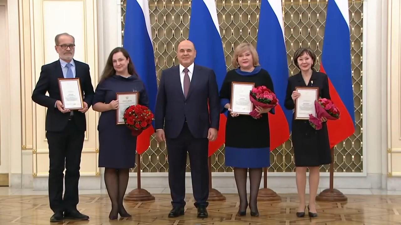 Михаил Мишустин вручил премию Правительства РФ телерадиокомпании «Русь»