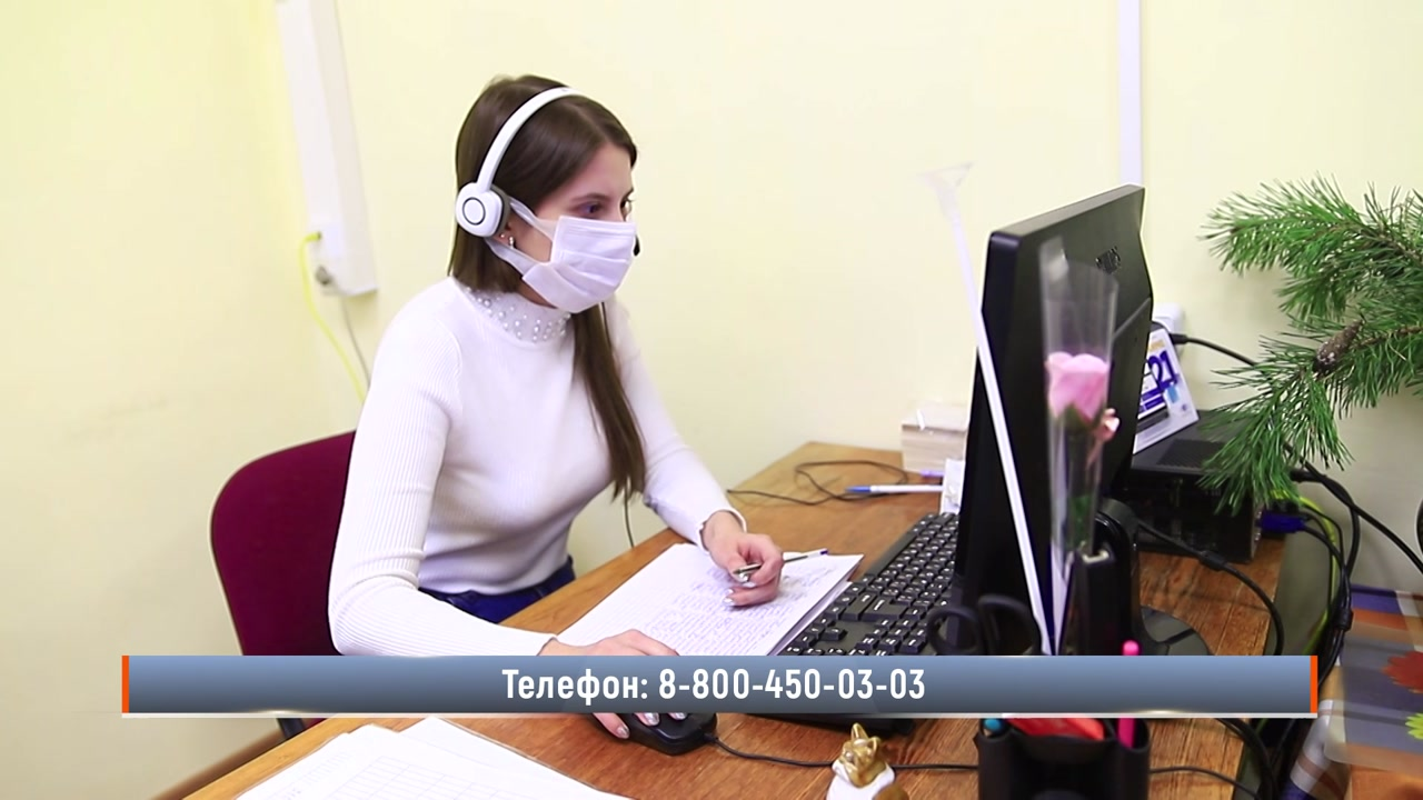 В области продолжает работать «горячая линия» для желающих сделать прививку от коронавируса.