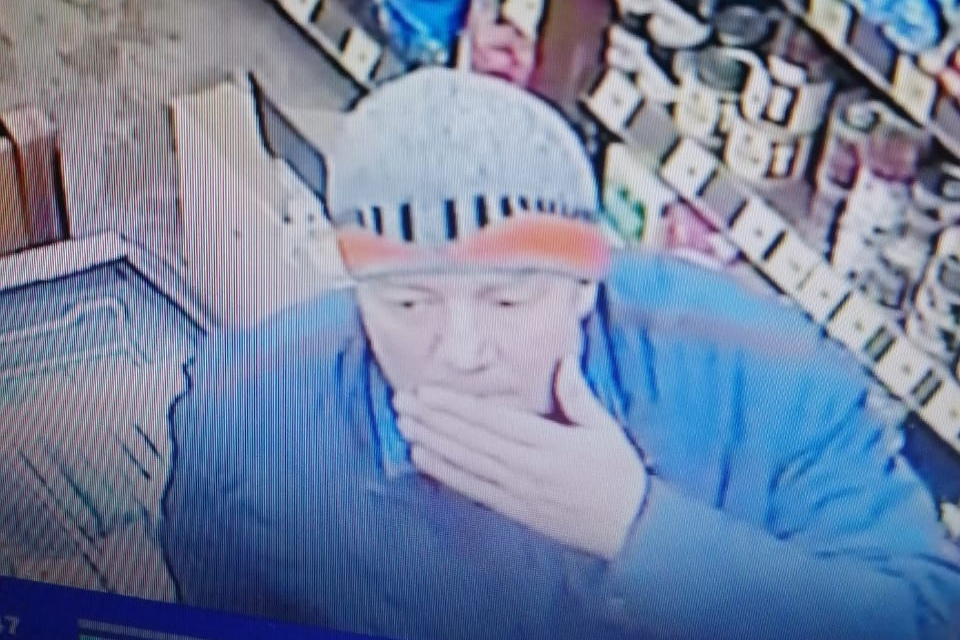 В Костромской области ищут того, кто украл кошелек и деньги с банковской карты