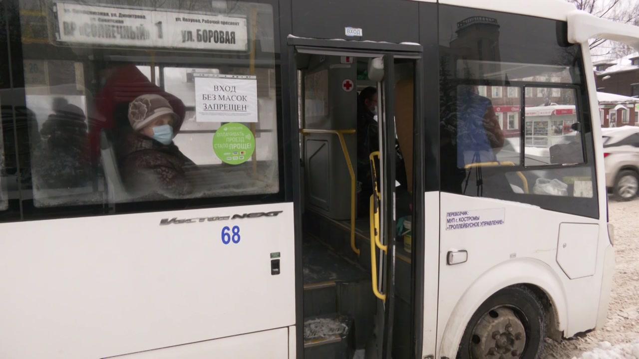 До всеобщего перехода  на безналичную оплату проезда в общественном транспорте Костромы остается 3 дня