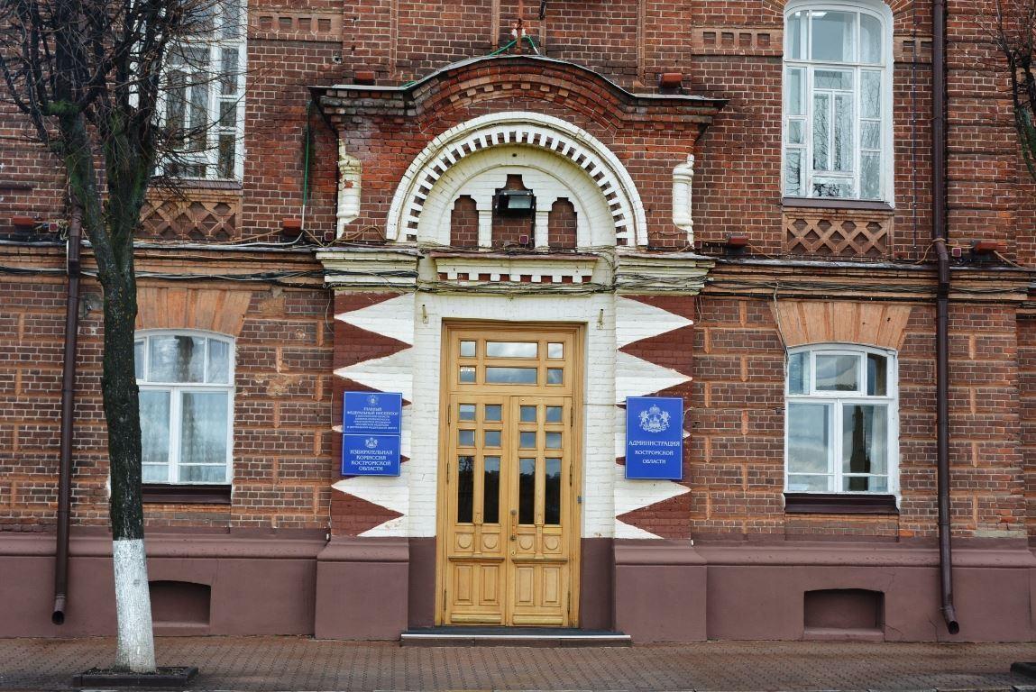 Прогноз «Стабильный». Вырос кредитный рейтинг Костромской области
